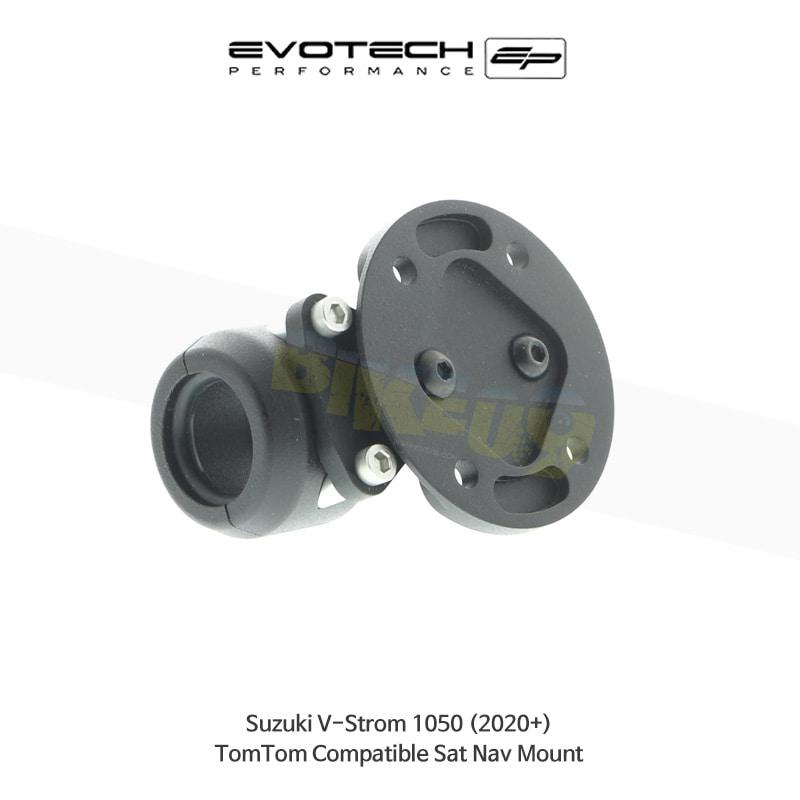 에보텍 SUZUKI 스즈키 브이스톰1050 TomTom 네비게이션 마운트 2020+ PRN014567-015140-01