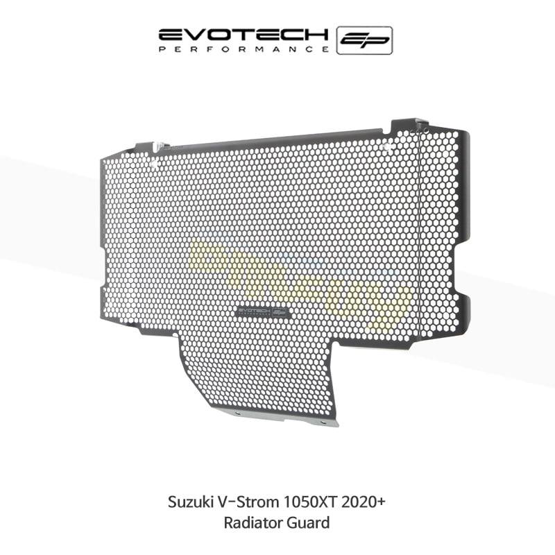 에보텍 SUZUKI 스즈키 브이스톰1050XT 라지에다가드 2020+ PRN015127-02