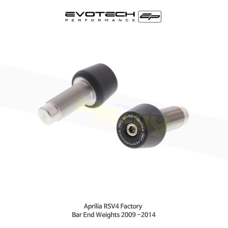 에보텍 APRILIA 아프릴리아 RSV4 1000 Factory 바엔드 2009-2014 PRN014397-015104-03