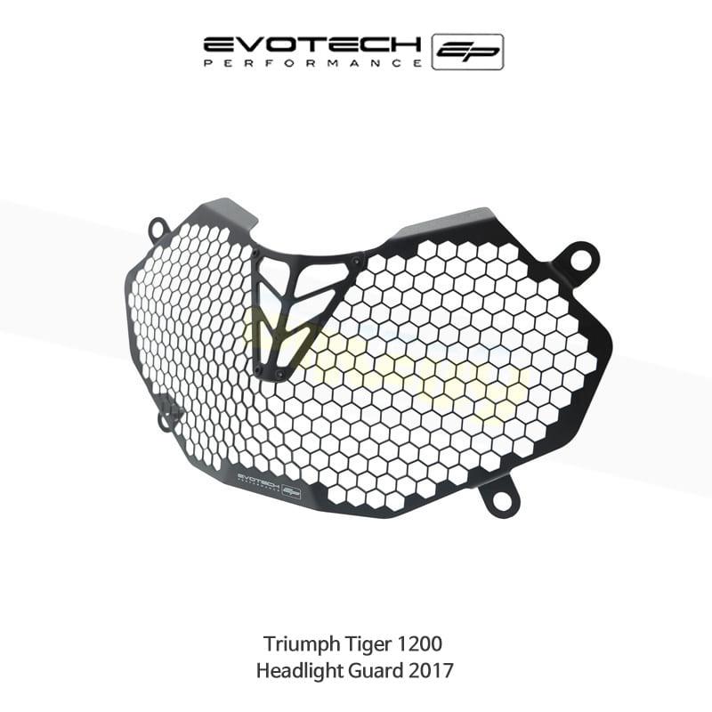 에보텍 TRIUMPH 트라이엄프 타이거1200 헤드라이트가드 2017 PRN011402-10