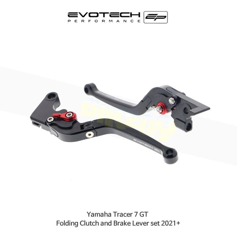 에보텍 YAMAHA 야마하 트레이서7 GT 접이식클러치브레이크레버세트 2021+ PRN002396-002453-17