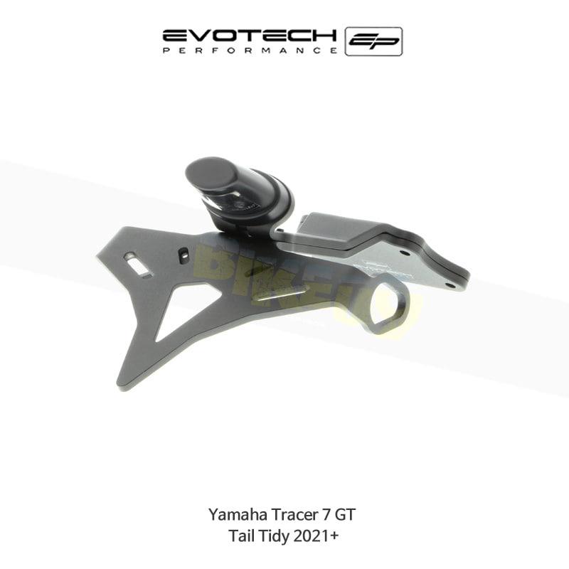 에보텍 YAMAHA 야마하 트레이서7 GT 번호판휀다리스킷 2021+ PRN013376-03