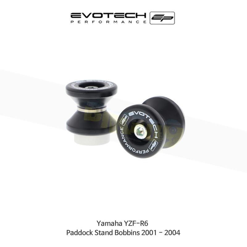 에보텍 YAMAHA 야마하 YZF R6 패드덕스탠드 2001-2004 PRN012559-27