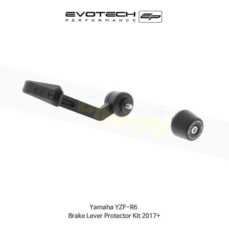 에보텍 YAMAHA 야마하 YZF R6 브레이크레버프로텍터킷 2017+ PRN014760-014761-05