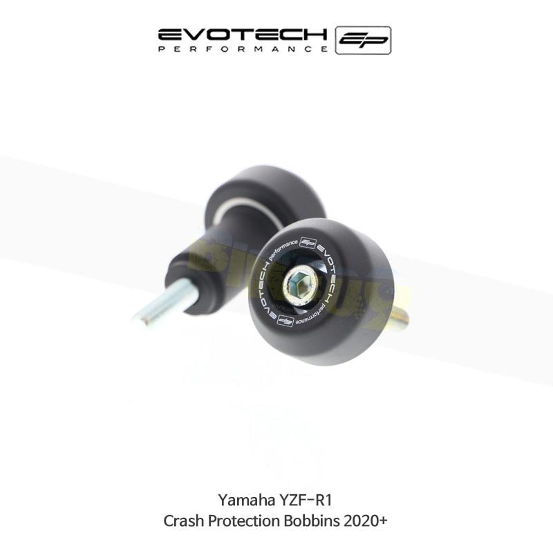 에보텍 YAMAHA 야마하 YZF R1 크래쉬슬라이더 2020+ PRN012283-06