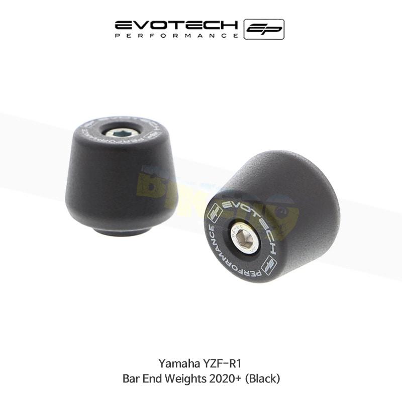 에보텍 YAMAHA 야마하 YZF R1 핸들바엔드 2020+ (Black) PRN014760-02
