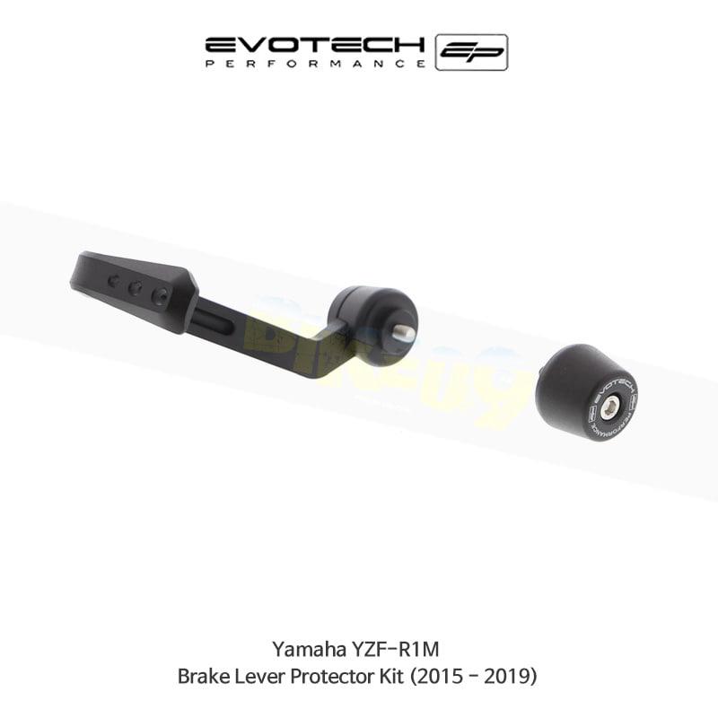 에보텍 YAMAHA 야마하 YZF R1M 브레이크레버프로텍터킷 2015-2019 PRN014760-014761-01