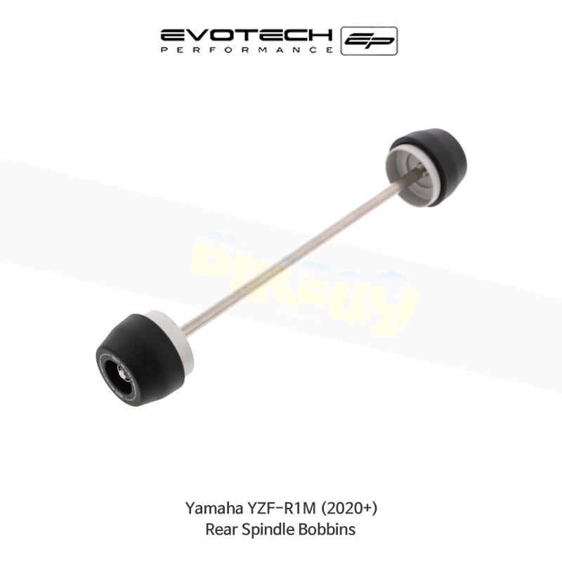 에보텍 YAMAHA 야마하 YZF R1M 리어휠스윙암슬라이더 2020+ PRN012291-07