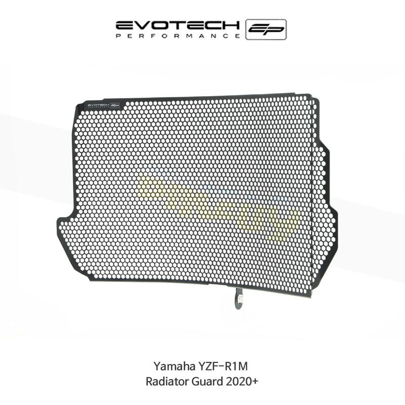 에보텍 YAMAHA 야마하 YZF R1M 라지에다가드 2020+ PRN012281-04