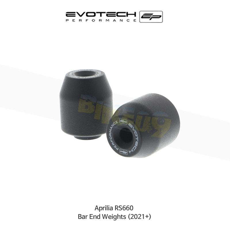 에보텍 APRILIA 아프릴리아 RS660 바엔드 2021+ PRN015266-01