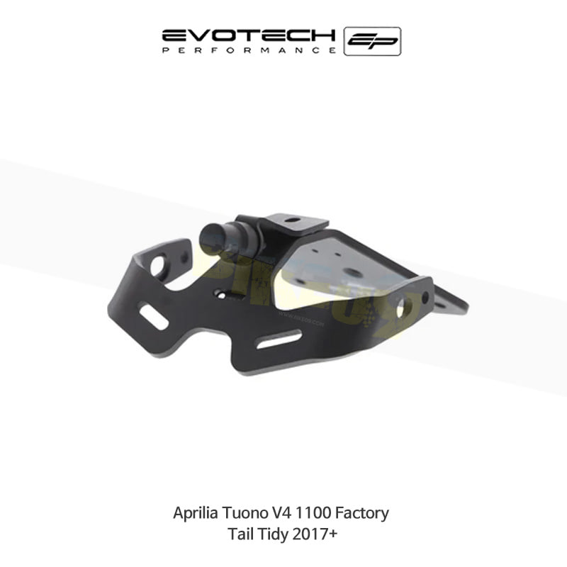 에보텍 APRILIA 아프릴리아 투오노 V4 1100 Factory 번호판휀다리스키트 2017+ PRN007489-13
