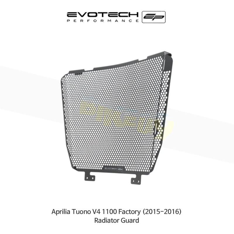 에보텍 APRILIA 아프릴리아 투오노 V4 1100 Factory 라지에다가드 2015-2016 PRN008163-10