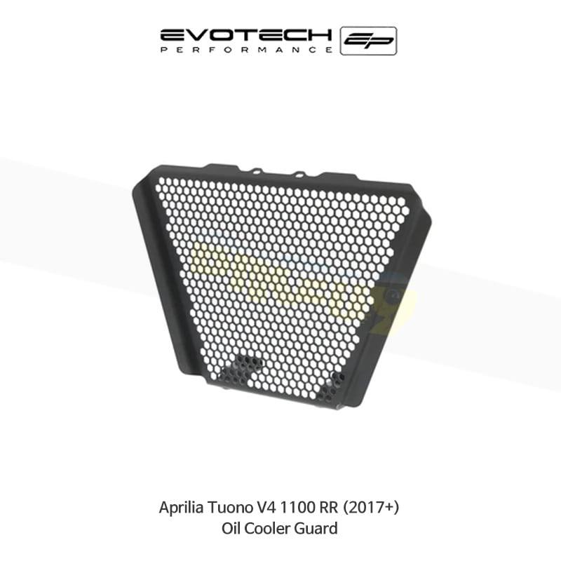 에보텍 APRILIA 아프릴리아 투오노 V4 1100 RR 오일쿨러가드 2017+ PRN008164-11