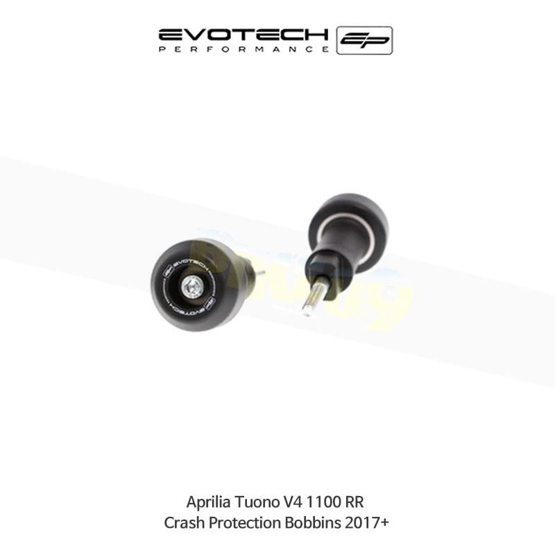 에보텍 APRILIA 아프릴리아 투오노 V4 1100 RR 프레임슬라이더 2017+ PRN012448-05
