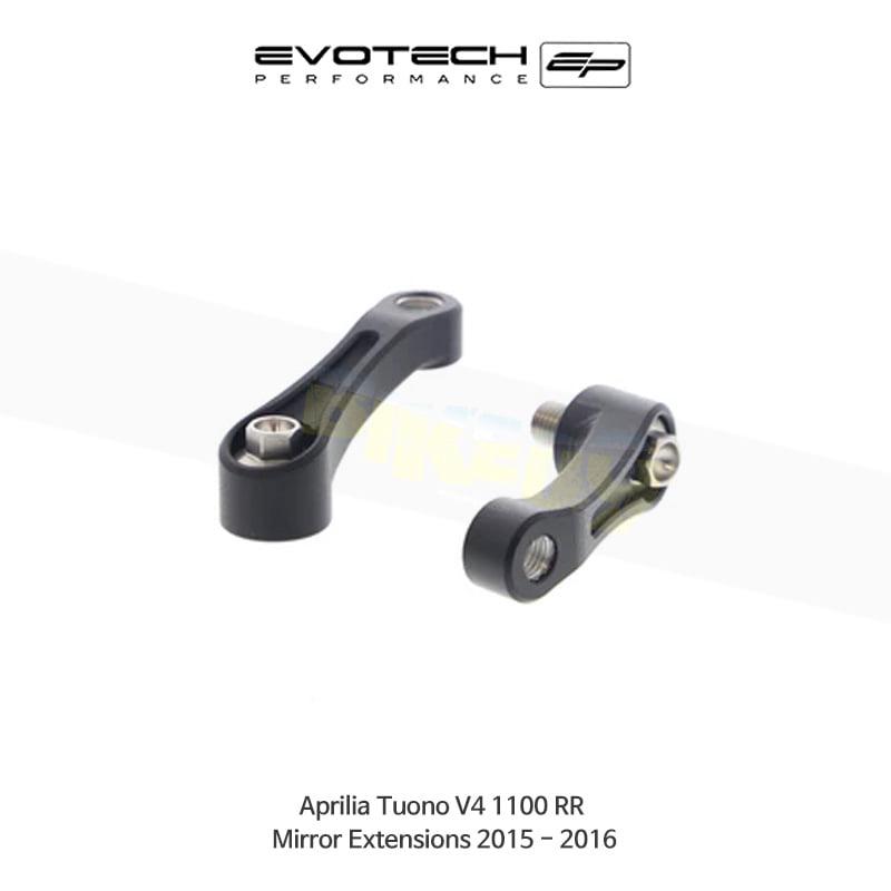 에보텍 APRILIA 아프릴리아 투오노 V4 1100 RR 미러확장킷 2015-2016 PRN011545-66