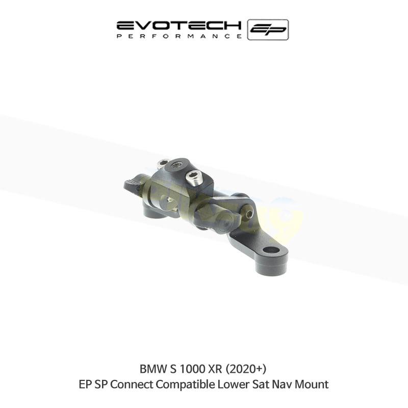 에보텍 BMW S1000XR SP Connect Lower 호환 네비게이션 마운트 2020+ PRN014677-015031-03