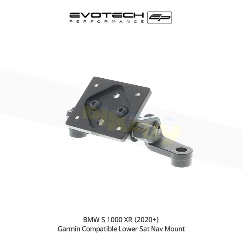 에보텍 BMW S1000XR Garmin Lower 호환 네비게이션 마운트 2020+ PRN014566-015031-03