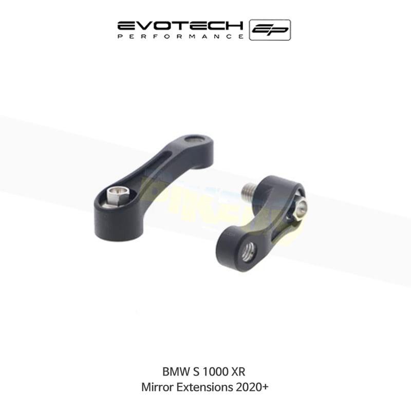 에보텍 BMW S1000XR 미러확장킷 2020+ PRN012378-09