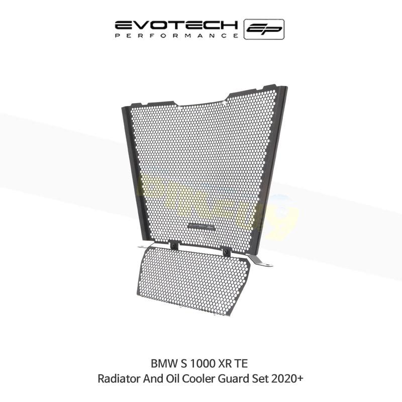 에보텍 BMW S1000XR TE 라지에다&오일쿨러가드 세트 2020+ PRN014331-015018-02