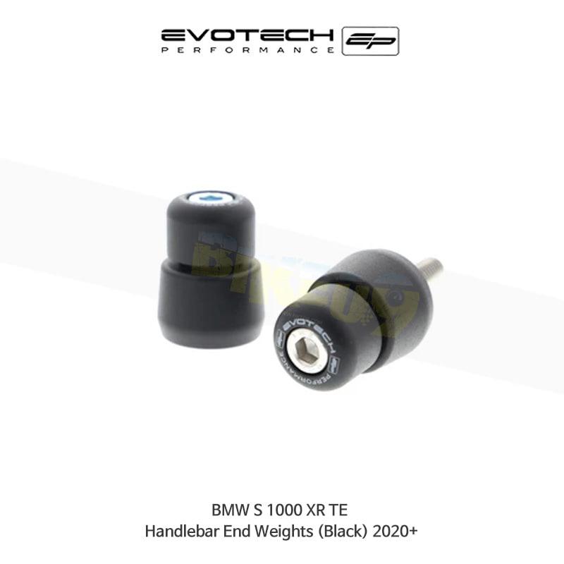 에보텍 BMW S1000XR TE 핸들바 엔드 (Black) 2020+ PRN012785-19