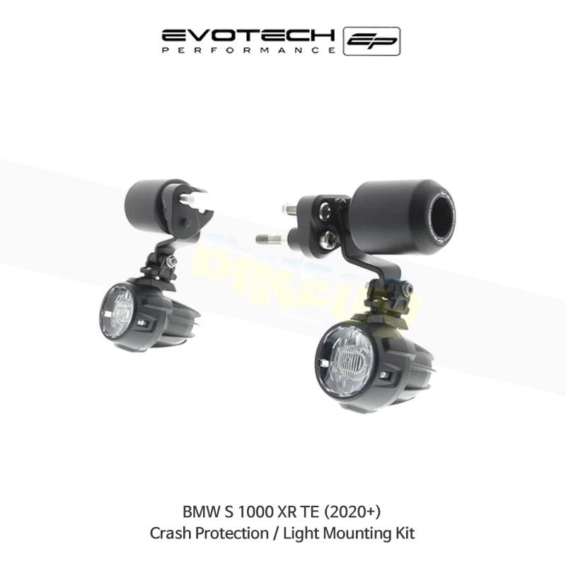 에보텍 BMW S1000XR TE 크래시 프로텍션/라이트 마운트 킷 2020+ PRN015039-015134-02