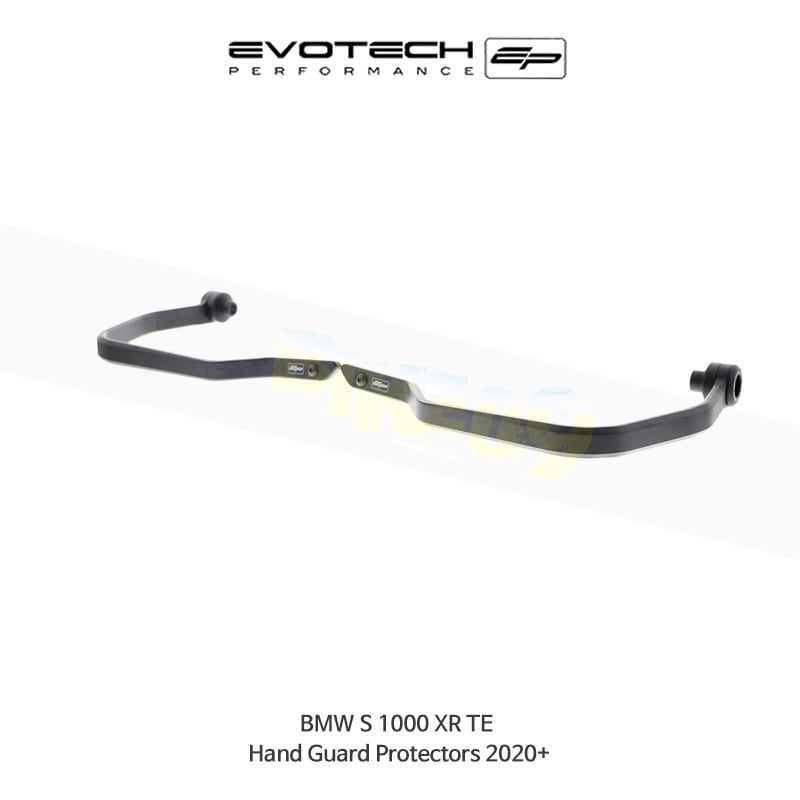 에보텍 BMW S1000XR TE 핸드 가드 프로텍터 2020+ PRN014553-014556-21