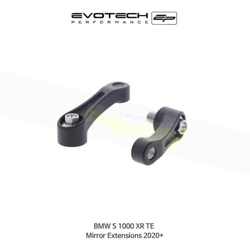 에보텍 BMW S1000XR TE 미러확장킷 2020+ PRN012378-10