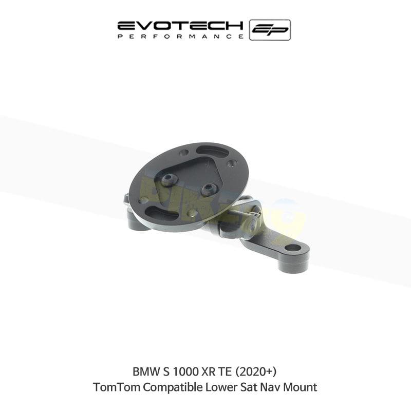 에보텍 BMW S1000XR TE TomTom Lower 호환 네비게이션 마운트 2020+ PRN014567-015031-04