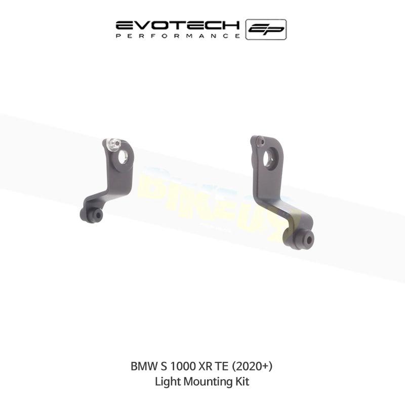 에보텍 BMW S1000XR TE 라이트 마운트 킷 2020+ PRN015134-02