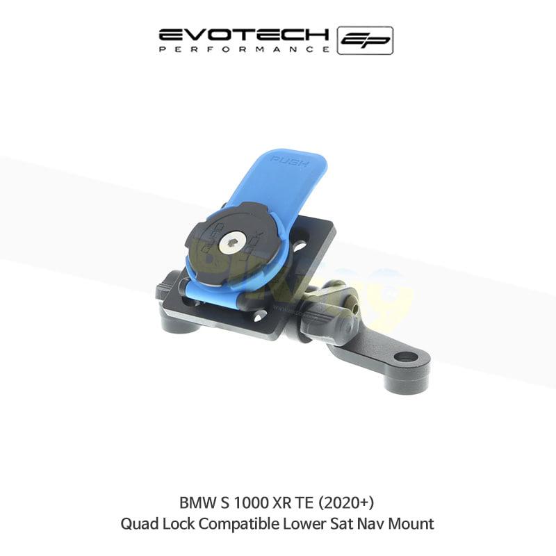 에보텍 BMW S1000XR TE Quad Lock Lower 호환 네비게이션 마운트 2020+ PRN014568-015031-04
