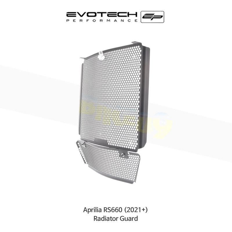 에보텍 APRILIA 아프릴리아 RS660 라지에다가드 2021+ PRN015267-01