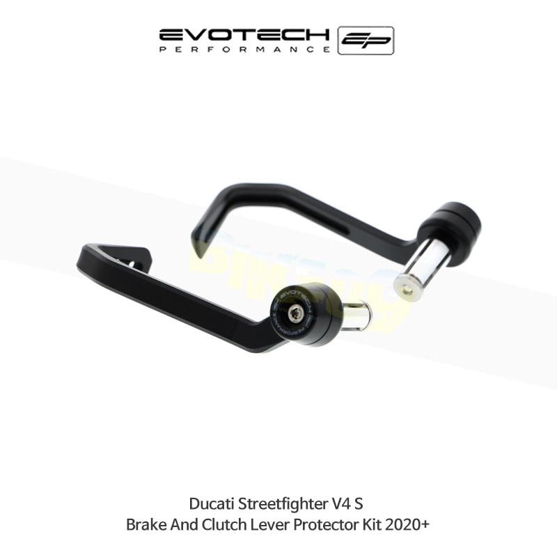 에보텍 DUCATI 두카티 스트리트파이터 V4S 브레이크&클러치레버프로텍터킷 2020+ PRN014969-014971-02