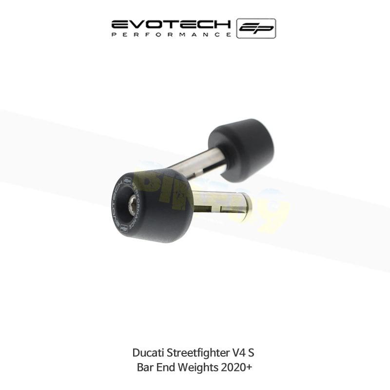 에보텍 DUCATI 두카티 스트리트파이터 V4S 핸들바엔드 2020+ PRN014972-02