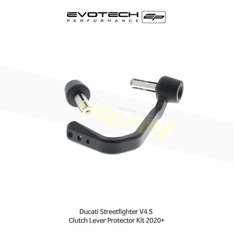 에보텍 DUCATI 두카티 스트리트파이터 V4S 클러치레버프로텍터킷 2020+ PRN014971-014972-01