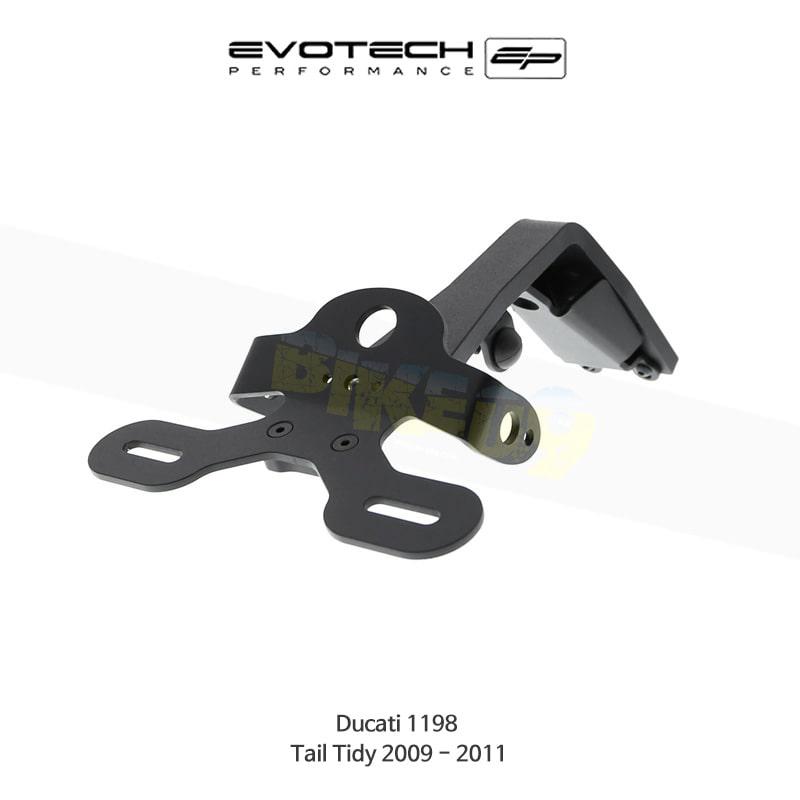 에보텍 DUCATI 두카티 1198 Superbike 번호판휀다리스킷 2009-2011 PRN005905-01
