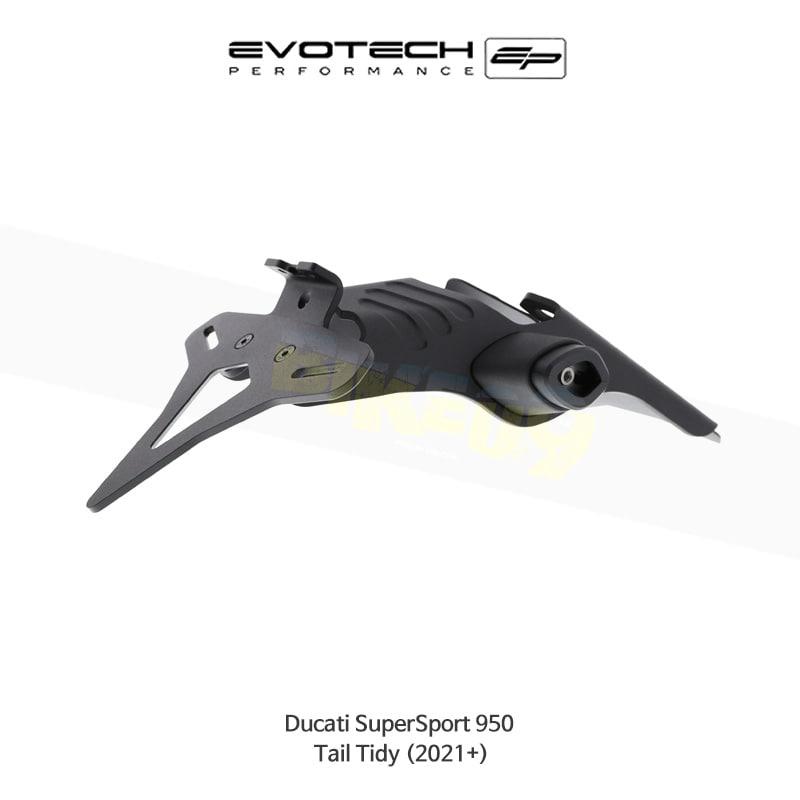 에보텍 DUCATI 두카티 슈퍼스포츠950 번호판휀다리스킷 2021+ PRN013736-10