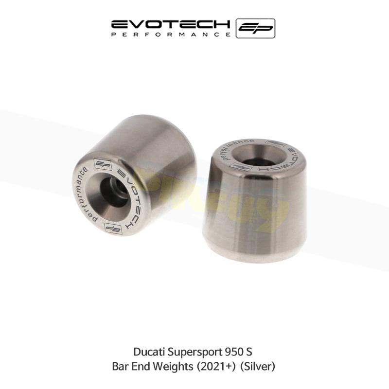 에보텍 DUCATI 두카티 슈퍼스포츠950S 핸들바엔드 2021+ (Silver) PRN013799-09