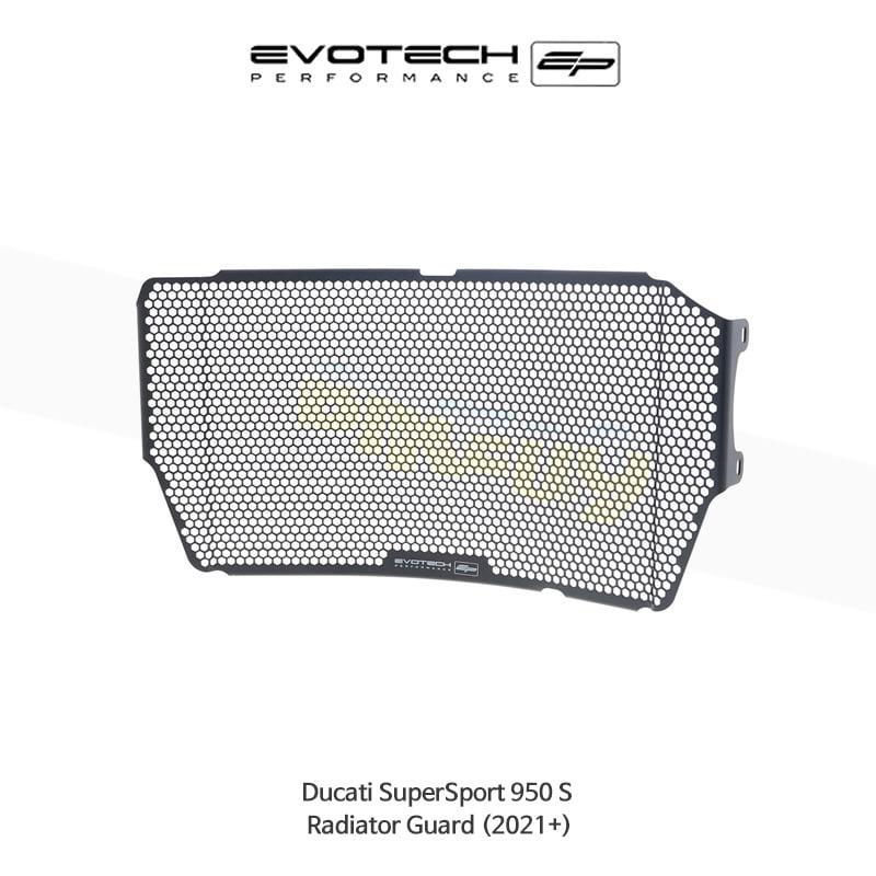 에보텍 DUCATI 두카티 슈퍼스포츠950S 라지에다가드 2021+ PRN011674-19