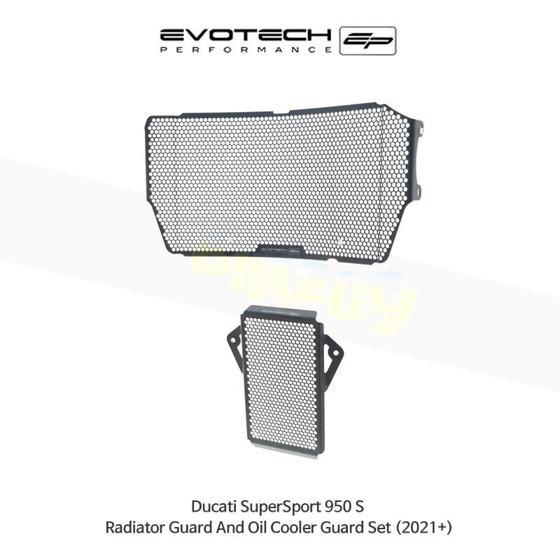 에보텍 DUCATI 두카티 슈퍼스포츠950S 라지에다가드&오일쿨러가드세트 2021+ PRN011674-013733-04