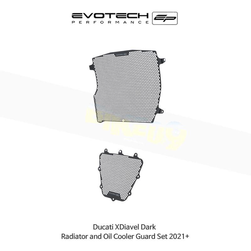 에보텍 DUCATI 두카티 엑스디아벨 Dark 오일쿨러가드세트 2021+ PRN013089-013090-04