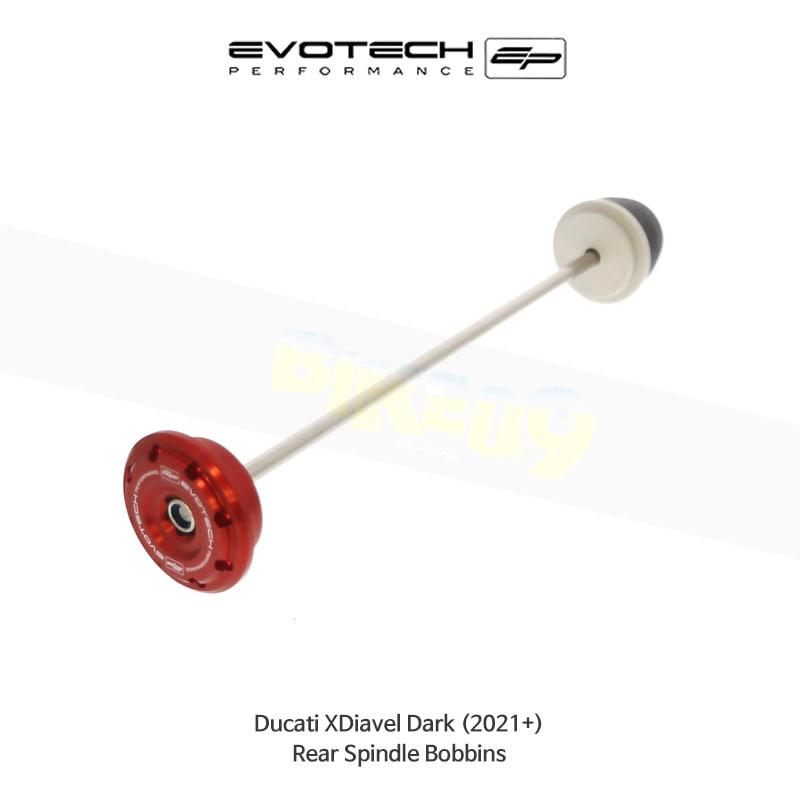 에보텍 DUCATI 두카티 엑스디아벨 Dark 리어휠스윙암슬라이더 2021+ PRN013098-53
