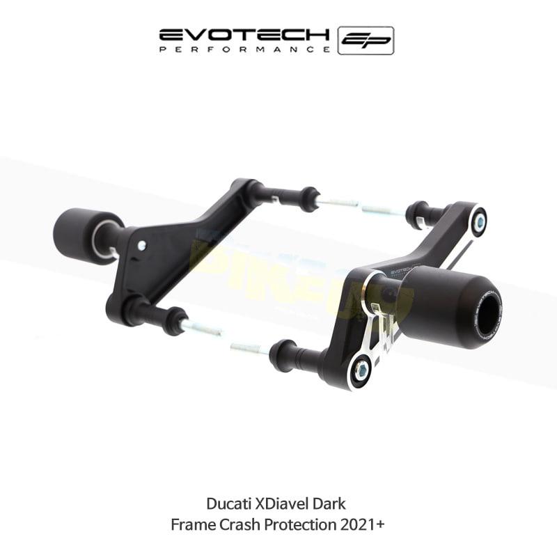 에보텍 DUCATI 두카티 엑스디아벨 Dark 크래쉬프레임가드 2021+ PRN013282-06