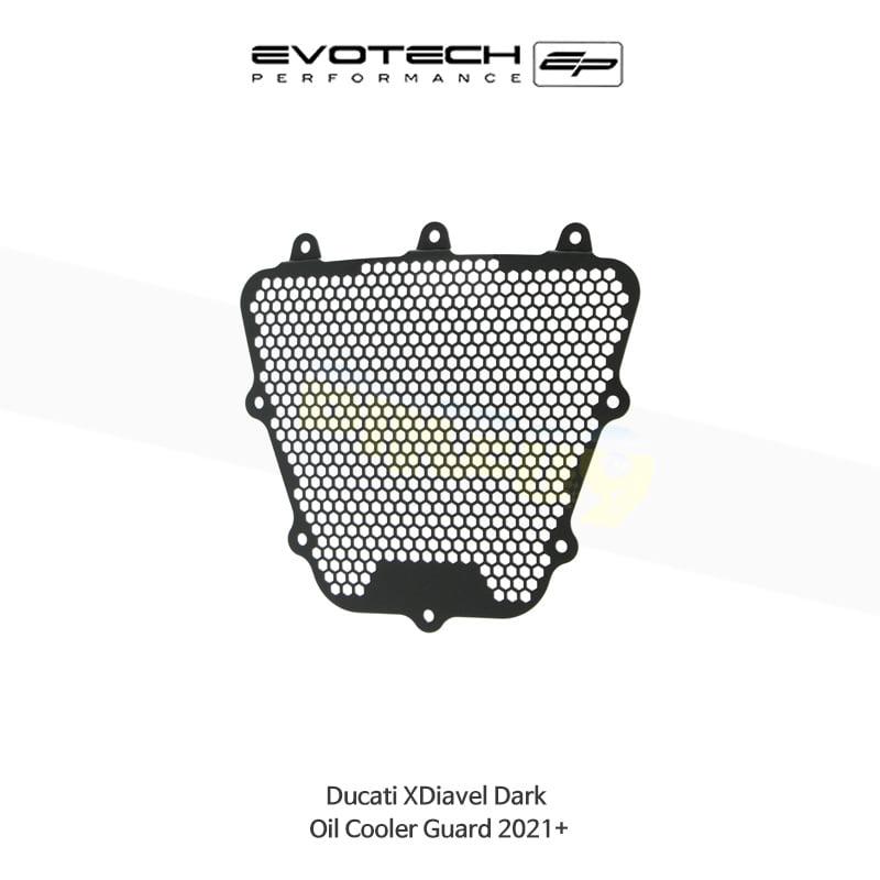 에보텍 DUCATI 두카티 엑스디아벨 Dark 오일쿨러가드 2021+ PRN013090-03