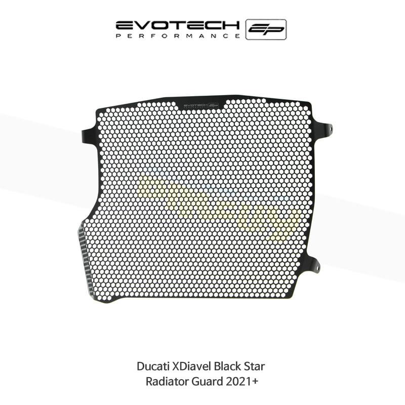 에보텍 DUCATI 두카티 엑스디아벨 Black Star 라지에다가드 2021+ PRN013089-04