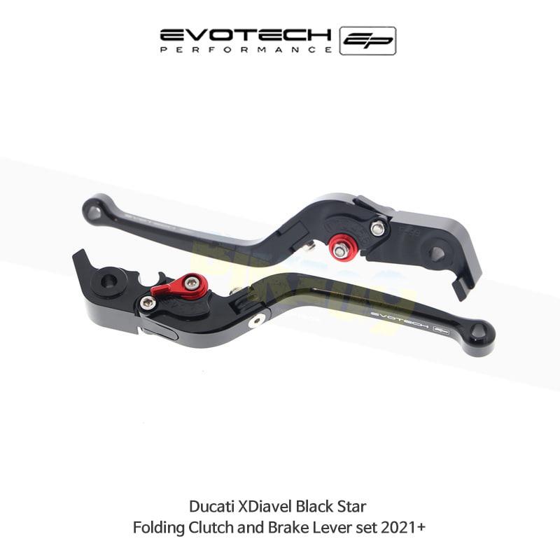 에보텍 DUCATI 두카티 엑스디아벨 Black Star 접이식클러치브레이크레버세트 2021+ PRN002406-002408-78