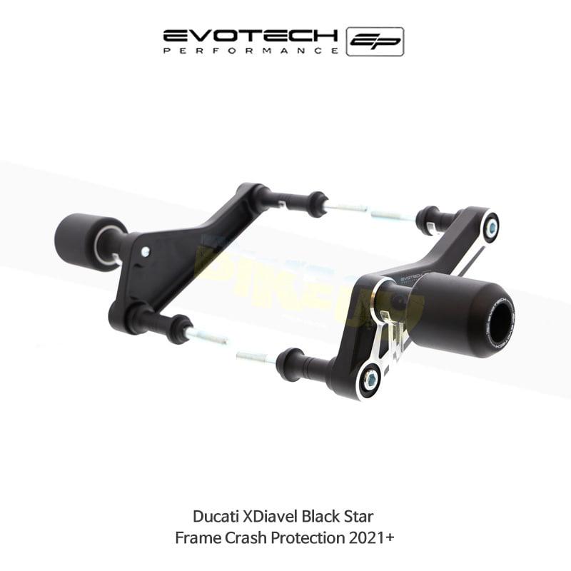 에보텍 DUCATI 두카티 엑스디아벨 Black Star 크래쉬프레임가드 2021+ PRN013282-05