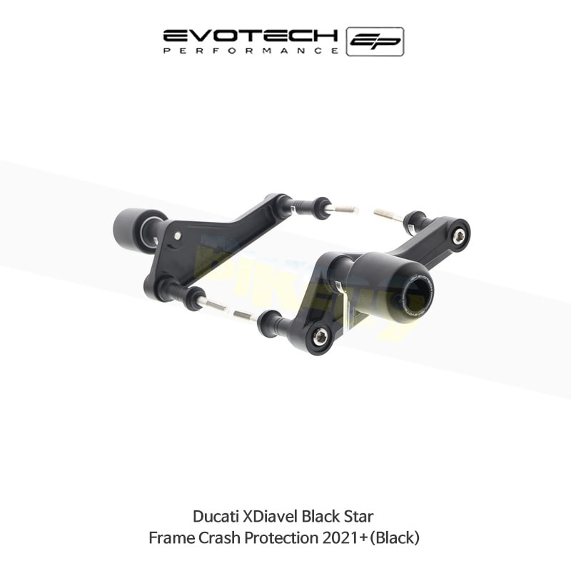 에보텍 DUCATI 두카티 엑스디아벨 Black Star 크래쉬프레임가드 2021+(Black) PRN014676-06