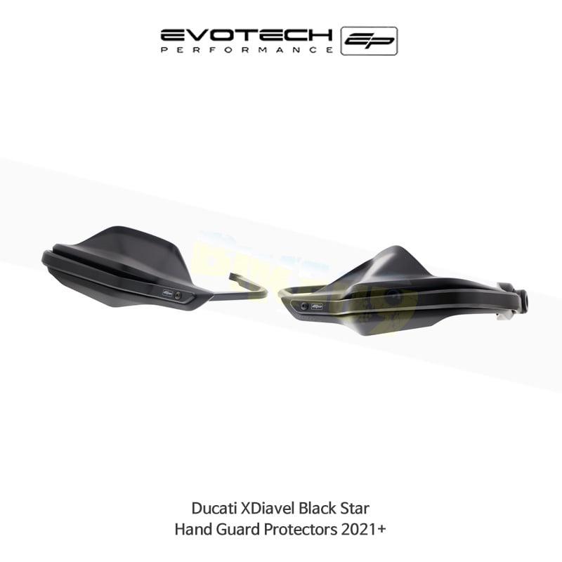 에보텍 DUCATI 두카티 엑스디아벨 Black Star 핸드가드프로텍터 2021+ PRN014642-014661-03