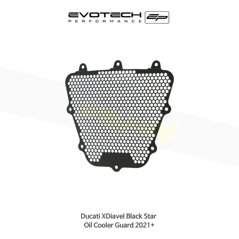 에보텍 DUCATI 두카티 엑스디아벨 Black Star 오일쿨러가드 2021+ PRN013090-04