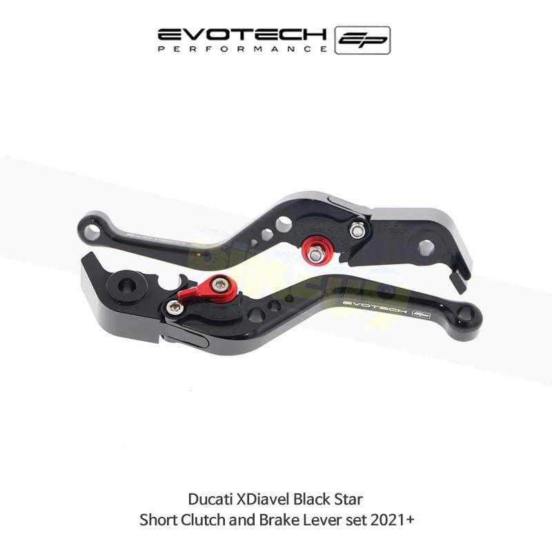 에보텍 DUCATI 두카티 엑스디아벨 Black Star 숏클러치브레이크레버세트 2021+ PRN002407-002409-78